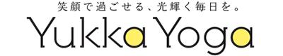 ユッカヨガ|新丸子、武蔵小杉でヨガを始めよう!